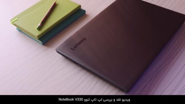 Ideapad V330