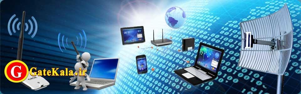 کارت شبکه لپ تاپ های بورس