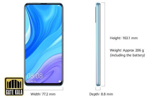 گوشی Huawei-Y9s