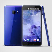 گوشی موبایل اچ تی سی HTC U Ultra با حافظه 64GB