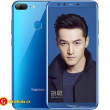 گوشی موبایل HONOR 9 lite باحافظه داخلی 32GB