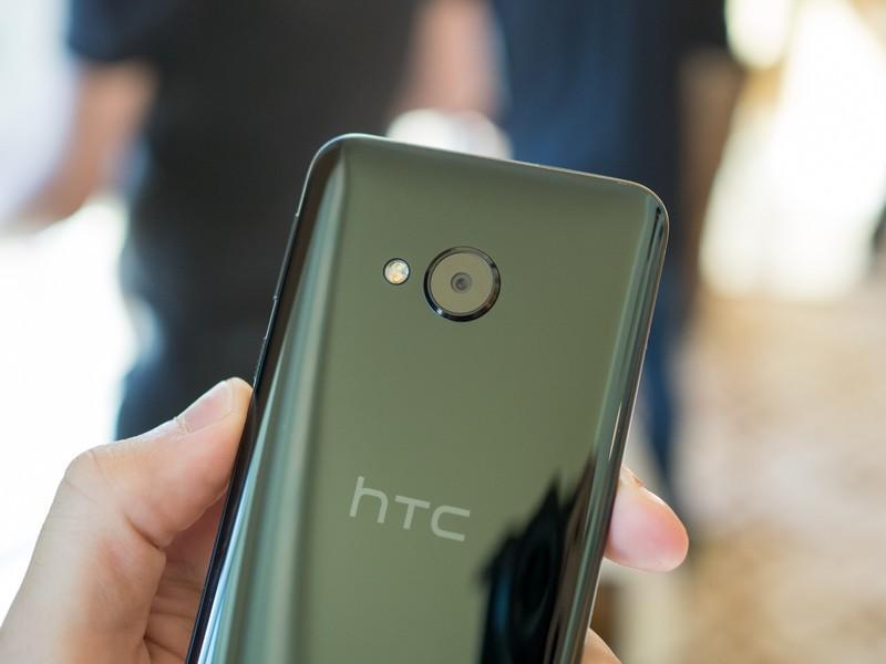 دوربین HTC Uplay
