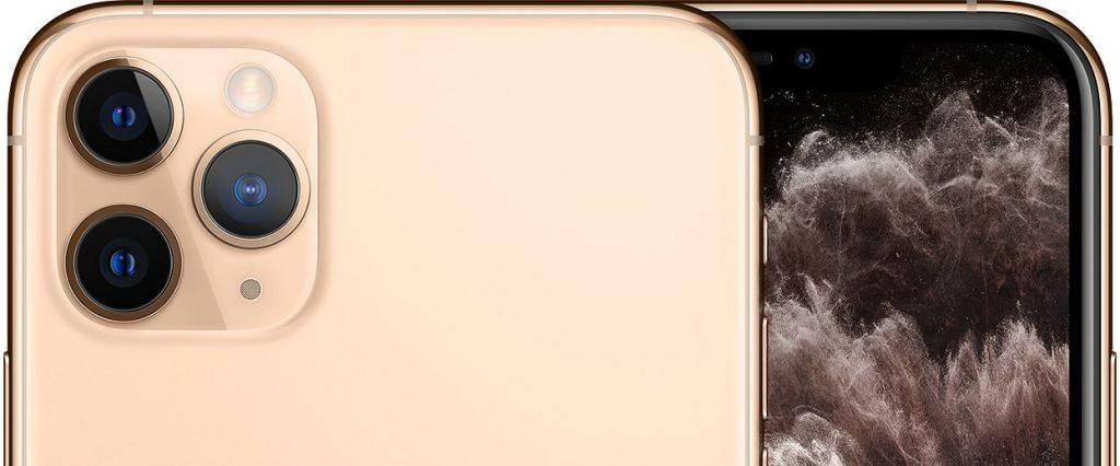 دوربین iphone 11 pro max