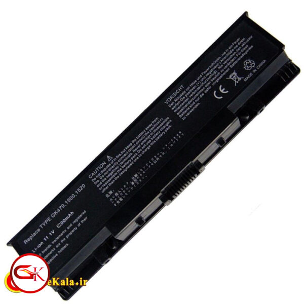 Dell Laptop battery Inspiron 1721