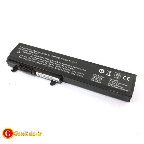 Asus Laptop battery N43