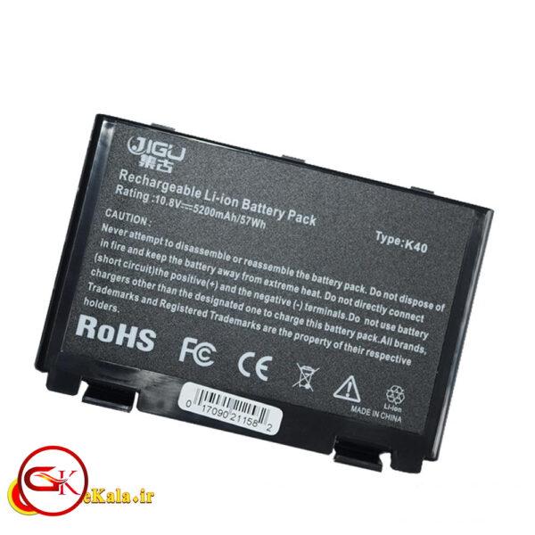 Asus Laptop battery X8A