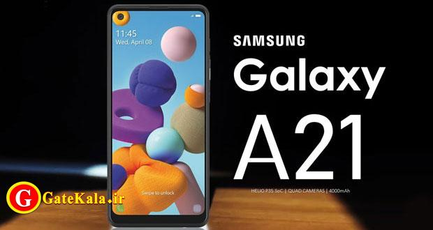 طراحی GALAXY A21