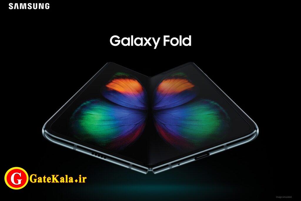 طراحی Galaxy Fold