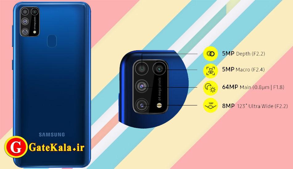 دوربین Samsung Galaxy M31