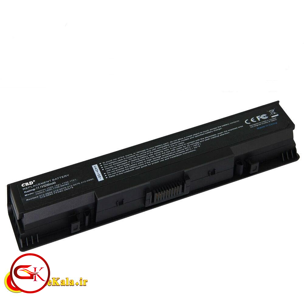باتری 6 سلولی لپ تاپ دل اینسپایرون Dell Inspiron 530S