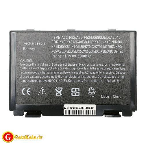 Asus Laptop battery PR066