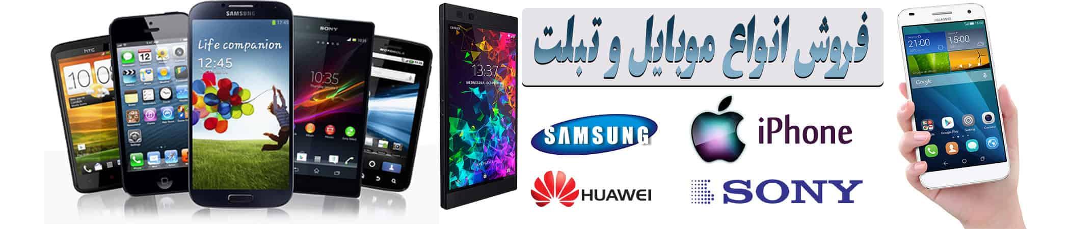 موبایل - ارزان - قیمت